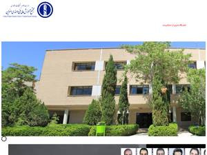 Engineering Higher Education Complex of Esfarayen Screenshot