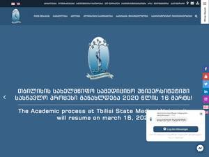 Tbilisi State Medical University's Website Screenshot