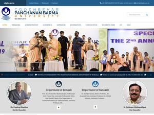 Cooch Behar Panchanan Barma University's Website Screenshot