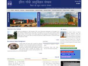 Indira Gandhi Institute of Medical Sciences, Sheikhpura Screenshot