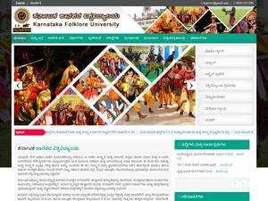 Karnataka Folklore University Screenshot