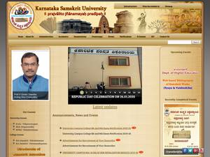 Karnataka Sanskrit University's Website Screenshot