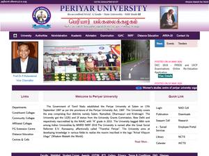 Periyar University's Website Screenshot