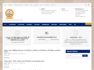 Shri Govind Guru University's Website Screenshot