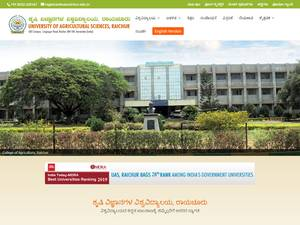 University of Agricultural Sciences, Raichur Screenshot