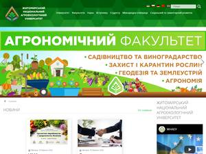 Zhytomyr National Agroecological University Screenshot