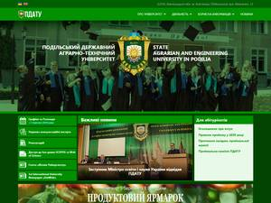 State Agrarian and Engineering University in Podilia's Website Screenshot