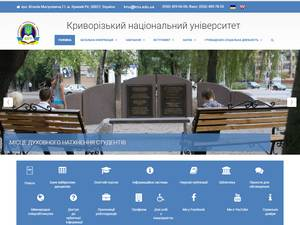 Kryvyi Rih National University's Website Screenshot