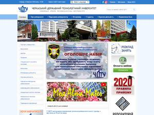 Cherkasy State Technological University Screenshot