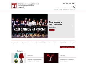 Russian State Institute of Performing Arts's Website Screenshot