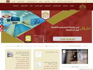 Palestine Ahliya University College's Website Screenshot