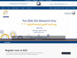 Al Sharqiyah University's Website Screenshot