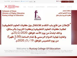Rustaq College of Education's Website Screenshot