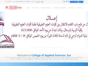 College of Applied Sciences, Sur's Website Screenshot