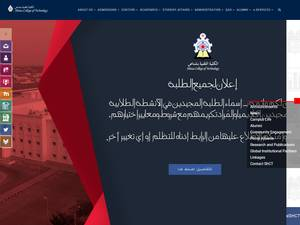 Shinas College of Technology's Website Screenshot