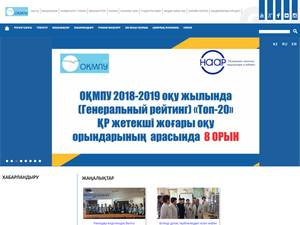 South Kazakhstan State Pedagogical Institute's Website Screenshot
