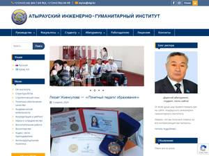 Atyrau Institute of Engineering and Humanities's Website Screenshot