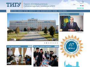 Taraz Innovative-Humanitarian University's Website Screenshot