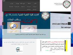 University of Zawiya's Website Screenshot
