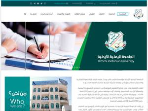 Yemeni Jordanian University's Website Screenshot