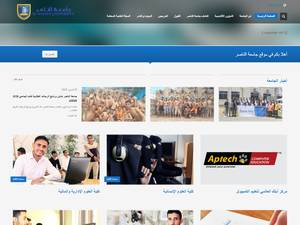 Al-Nasser University's Website Screenshot