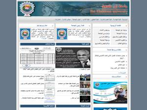 Ibn Khaldoun University's Website Screenshot