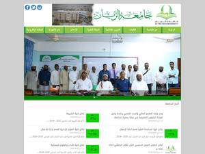 Al-Rayan University's Website Screenshot