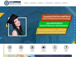 Al Dar University College's Website Screenshot