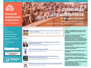V.I. Vernadsky Crimean Federal University's Website Screenshot