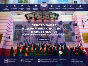 Odessa National Economics University's Website Screenshot