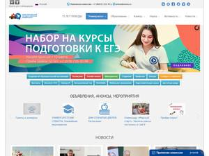 Sevastopol State University Screenshot
