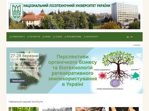 National Forestry University of Ukraine's Website Screenshot