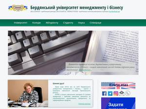 Berdyansk University of Management and Business's Website Screenshot