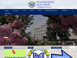 Mukachevo State University Screenshot