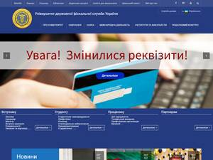 National University of State Tax Service of Ukraine's Website Screenshot