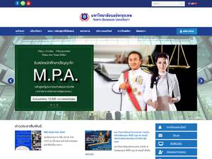North Bangkok University's Website Screenshot