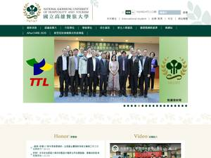 National Kaohsiung University of Hospitality and Tourism's Website Screenshot