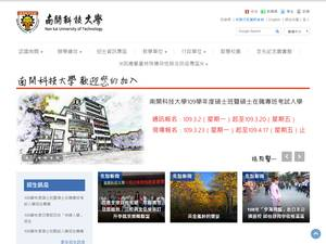 Nan Kai University of Technology's Website Screenshot