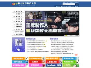 Taipei City University of Science and Technology's Website Screenshot