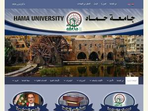 University of Hama's Website Screenshot