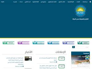 International University of Science and Technology's Website Screenshot