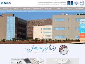 Al Rasheed International Private University for Science and Technology's Website Screenshot