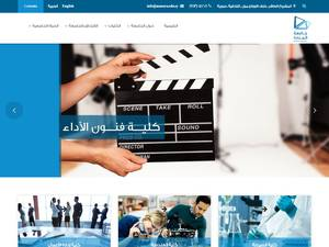 Manara University's Website Screenshot