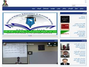 Halabja University Screenshot