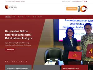 Universitas Bakrie Screenshot