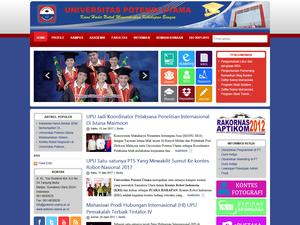 Universitas Potensi Utama Screenshot