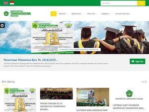 Universitas Tamansiswa Screenshot