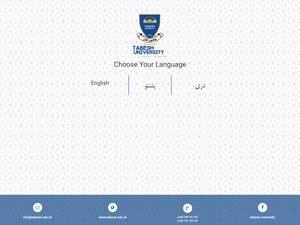 Tabesh University's Website Screenshot