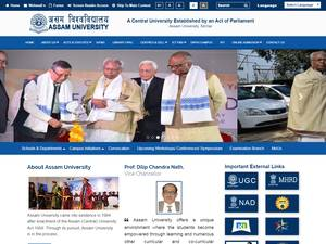 Assam University's Website Screenshot