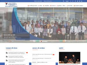 Rajiv Gandhi National Aviation University's Website Screenshot